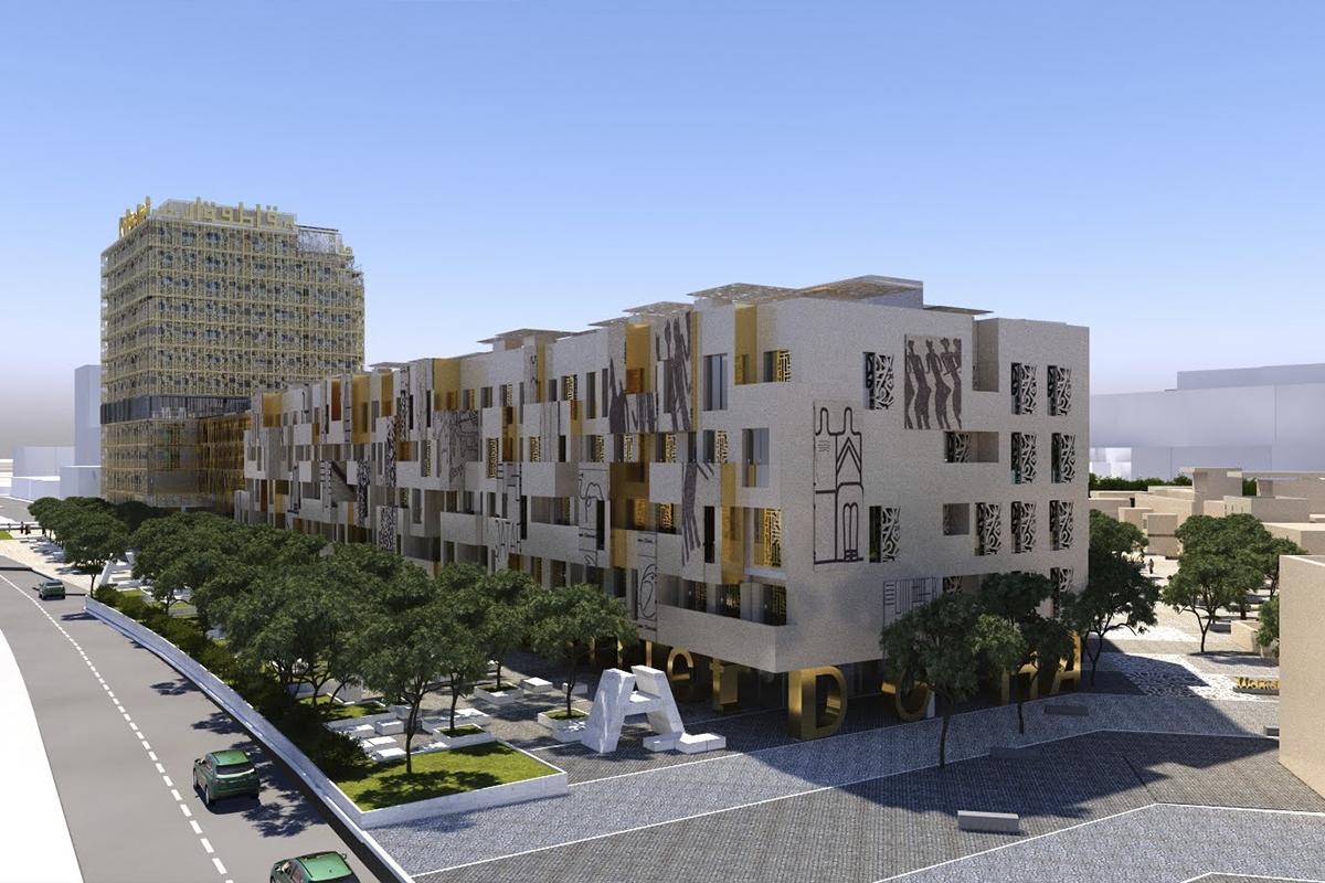 Art District Side - Doha